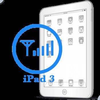 iPad - Заміна 3g антени 3
