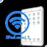 iPad - Замена антенны WiFi mini 2 (Retina)