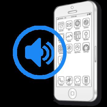 Замена аудиокодека iPhone 5