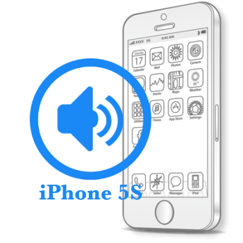Ремонт iPhone 5S Замена аудиокодека