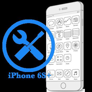 iPhone 6S Plus - Заміна аудіокодека