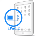iPad - Заміна батареї (акумулятора) 2