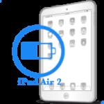 iPad - Замена батареи (аккумулятора) Air 2
