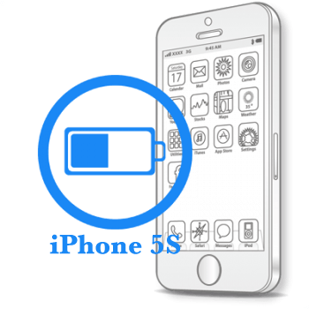 Ремонт iPhone 5S Замена батареи (аккумулятора)