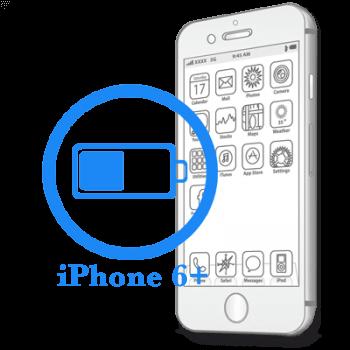 Ремонт iPhone 6 Plus Замена батареи (аккумулятора)