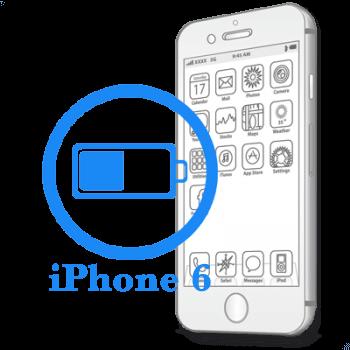 iPhone 6 Замена батареи (аккумулятора)