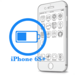 iPhone 6S Plus - Замена батареи (аккумулятора)