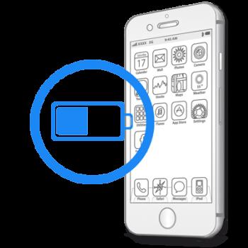 Замена батареи (аккумулятора) iPhone 6S