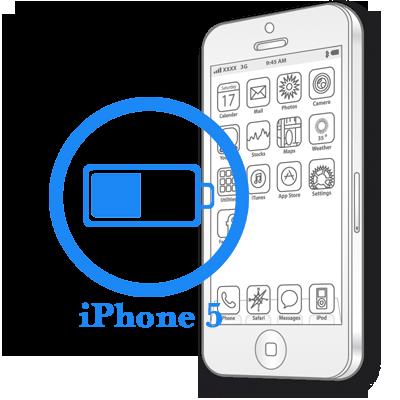 Ремонт iPhone 5 Заміна батареї (акумулятора)