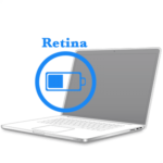 MacBook Pro - Заміна батареї Retina 2012-2015