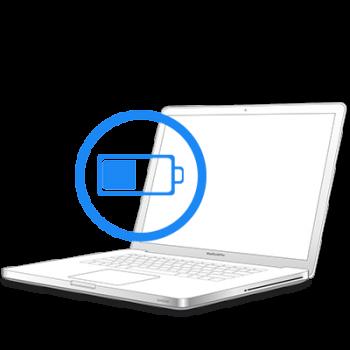 Замена батареи на MacBook