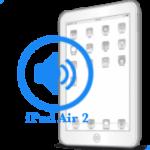 Замена динамика iPad Air 2