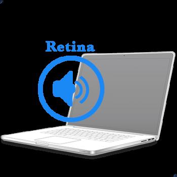 Retina - Замена динамикаMacBook