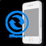 Ремонт iPhone 4 Замена контроллера изображения (подсветки)