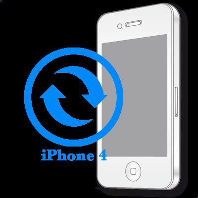 Ремонт iPhone 4 Заміна контролера зображення (підсвітки)