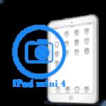 iPad - Замена фронтальной (передней) камеры mini 4