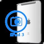 iPad - Заміна задньої камери 3