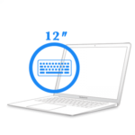 MacBook 12ᐥ- Замена клавиатуры