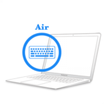 Air- Замена клавиатурыMacBook