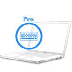 Замена клавиатуры на MacBook Pro 2009-2012