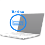 Замена клавиатуры на MacBook Pro Retina 2012-2015