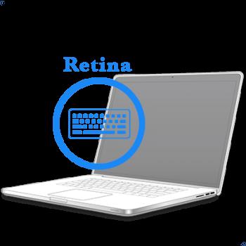 Ремонт Ремонт iMac и MacBook Замена / чистка клавиатуры MacBook Pro Retina 2012-2015 Замена клавиатуры на MacBook