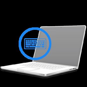 Замена клавиатуры на MacBook Pro Retina