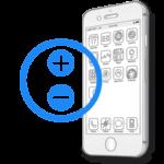 7 Plus iPhone - Ремонт кнопок громкости
