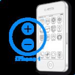 iPhone 4 - Ремонт кнопок громкости