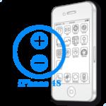 iPhone 4S - Ремонт кнопок громкости