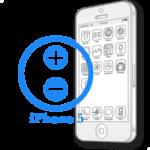 iPhone 5 - Ремонт кнопок гучності