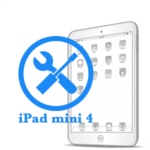 mini 4 iPad - Замена контроллера питания