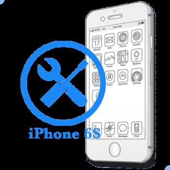 Ремонт iPhone 6S Замена USB-контроллера (U2 Tristar)