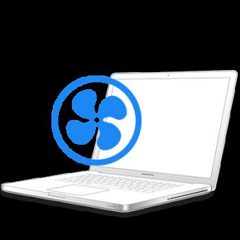 Замена кулера MacBook Pro