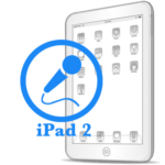 iPad 2- Замена микрофона