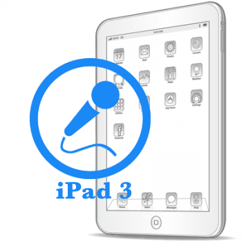 iPad - Заміна мікрофона 3
