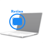MacBook Pro - Замена ножек нижней крышки Retina 2012-2015