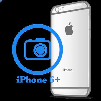 Ремонт iPhone 6 Plus Замена задней (основной) камеры