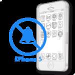 Ремонт переключателя режимов в iPhone 5