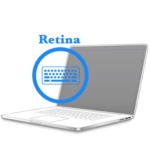 Замена подсветки клавиатуры MacBook Pro Retina 2012-2015