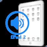iPad 2- Замена полифонического динамика (buzzer)
