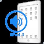 iPad - Замена полифонического динамика (buzzer) 3