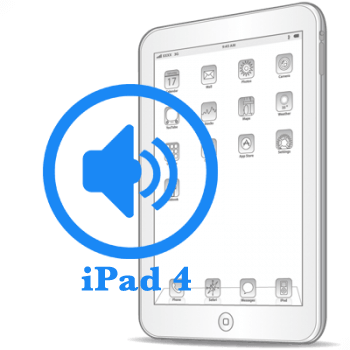 Ремонт Ремонт iPad iPad 4 Замена полифонического динамика (buzzer)