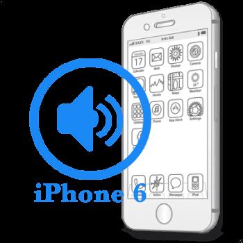 Ремонт iPhone 6 Замена полифонического динамика