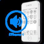 Ремонт iPhone 4 Замена полифонического динамика