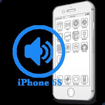 Ремонт iPhone 6S Замена полифонического динамика