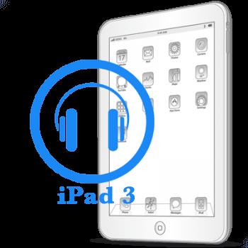 Замена разъёма для наушников (аудиоджека) iPad 3 (new)