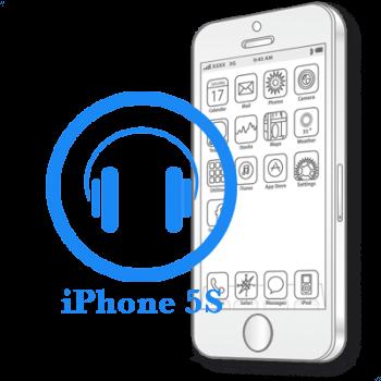 Ремонт iPhone 5S Замена аудио-разъёма (вход для наушников)