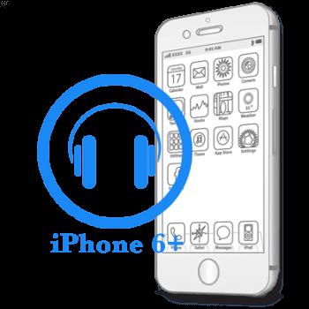 Ремонт iPhone 6 Plus Замена аудио-разъёма (вход для наушников) для