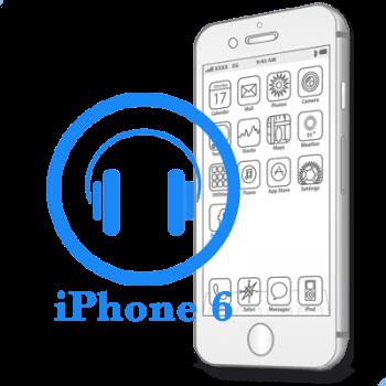 Ремонт iPhone 6 Замена аудио-разъёма (вход наушников)